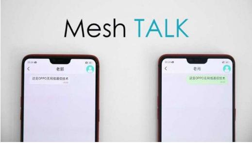 Aplikasi MeshTalk yang Tak Pakai Pulsa, WiFi, Bluetooth, Siap Beralih?