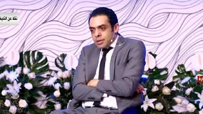 طارق سالم