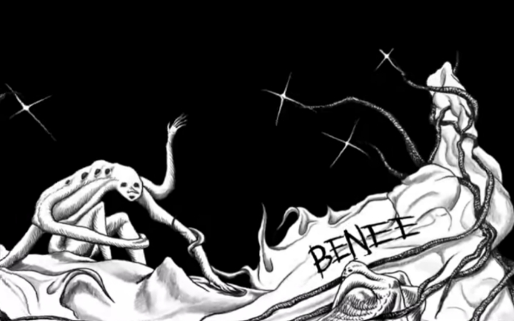 BENEE - Happen To Me