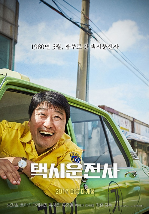 Sinopsis A Taxi Driver (2017) - Film Korea