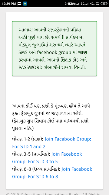 Samarth 2 inshodh online teachers training registration start