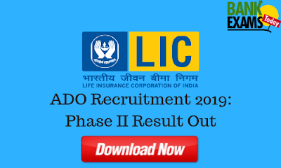 LIC ADO Recruitment 2019: Mains Result Out