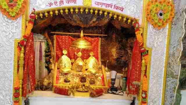 वैष्णो देवी यात्रा शुरू कब होगी