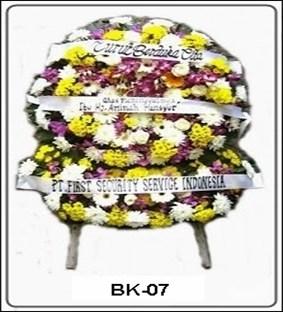 Toko Bunga Pondok Cabe 24 Jam