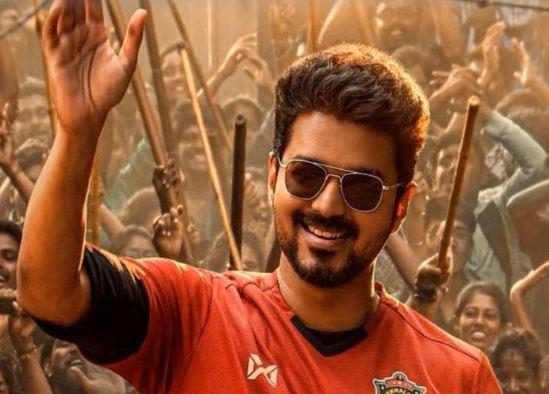 Bigil Full Movie Download, by Tamilrockers 2019