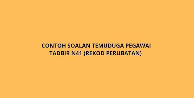 Contoh Soalan Temuduga Pegawai Tadbir N41 (Rekod Perubatan) 2021