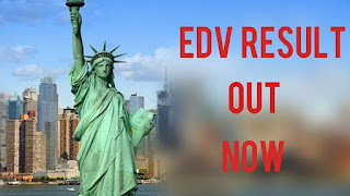 EDV Result 2020 Out Now