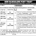 Deputy Manager (Corporate Legal) at New Mangalore Port Trust - last date 18/09/2019