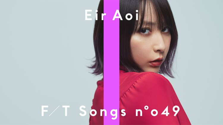 "Eir Aoi ""IGNITE"" Aransemen Piano Rilis di Youtube ""THE FIRST TAKE"""