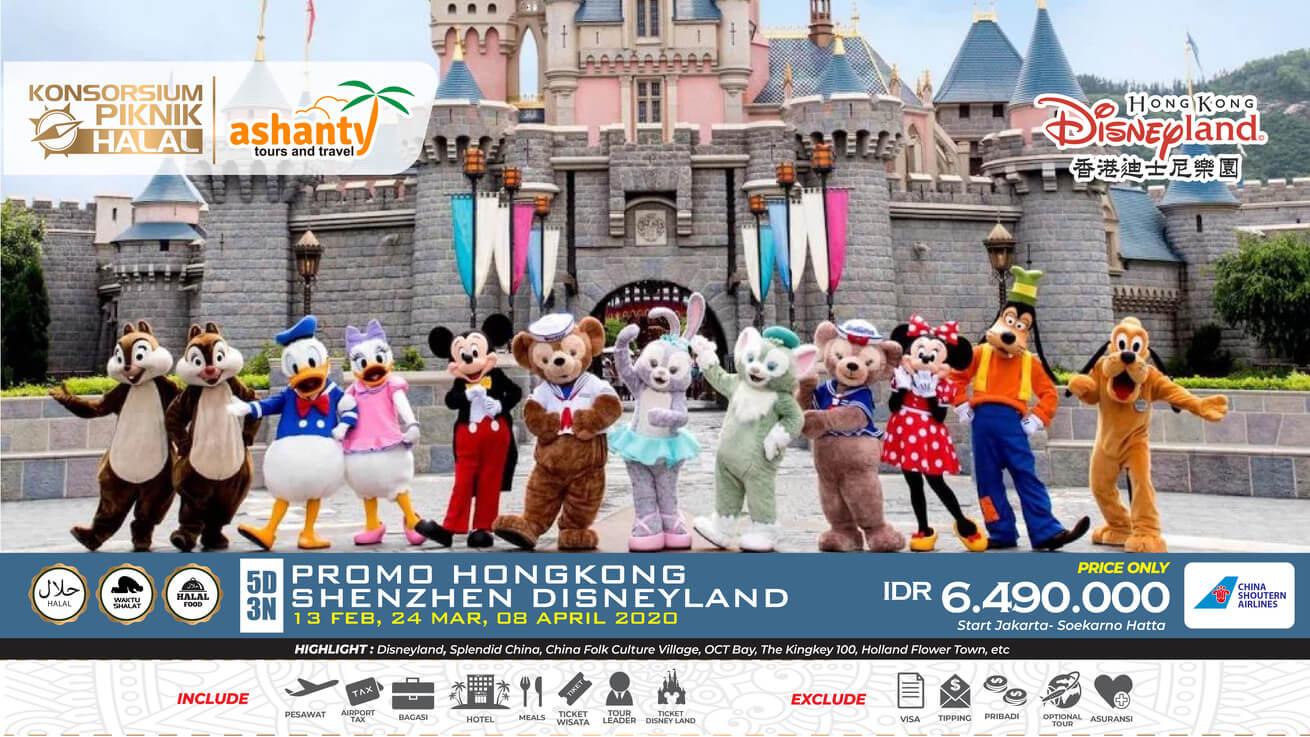 paket tour hongkong surabaya, paket tour hongkong murah dari surabaya, paket wisata hongkong dari surabaya