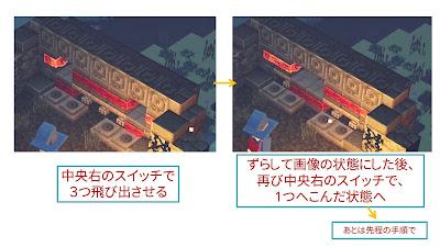 湿っぽい洞窟のパズル攻略画像 一つも出ていないパターン