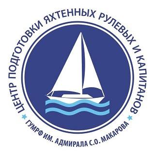 Центр подготовки яхтенных рулевых и капитанов