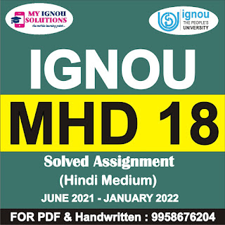 ignou solved assignment 2021-22 free download pdf; ast-01 solved assignment 2021; ignou assignment 2021-22; ignou assignment 2021-22 download; ignou assignment 2021-22 bcomg; ignou assignment question 2021-22; mhd 1 solved assignment 2020-21; ignou mhd solved assignment 2020-21