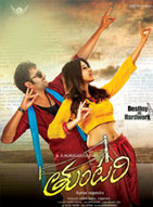Watch Tuntari (2016) DVDScr Telugu Full Movie Watch Online Free Download