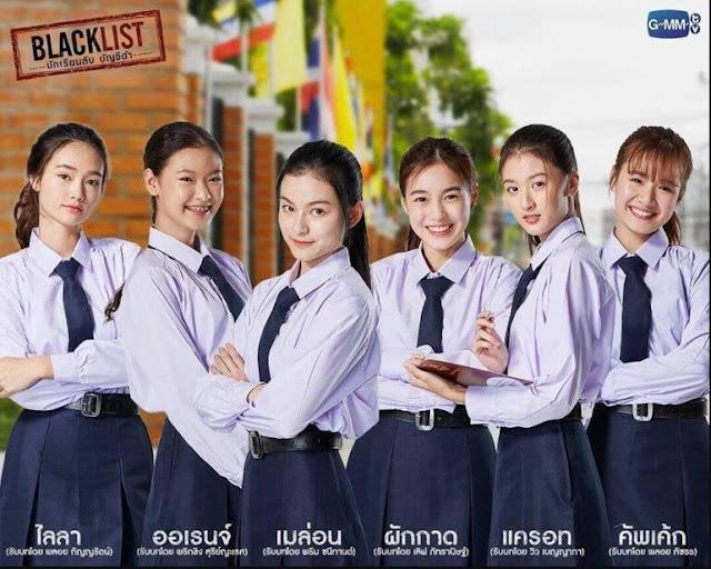 Thai drama blacklist