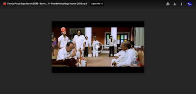 .ফান্দে পড়িয়া বগা কান্দে রে. ফুল মুভি   .Faande Poriya Boga Kaande Re. Full Hd Movie