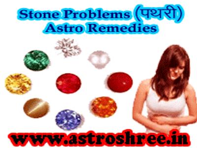 jyotish remedies of stone disease