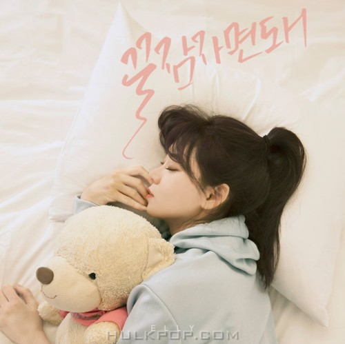 Elly – Good Night – Single
