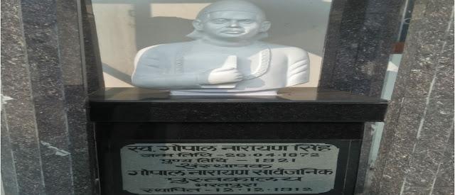 Bharatpura library