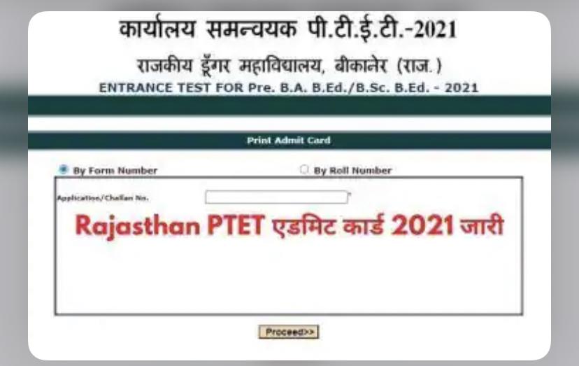 Rajasthan PTET Admit Card 2021  Rajasthan PTET Admit Card 2021 Release