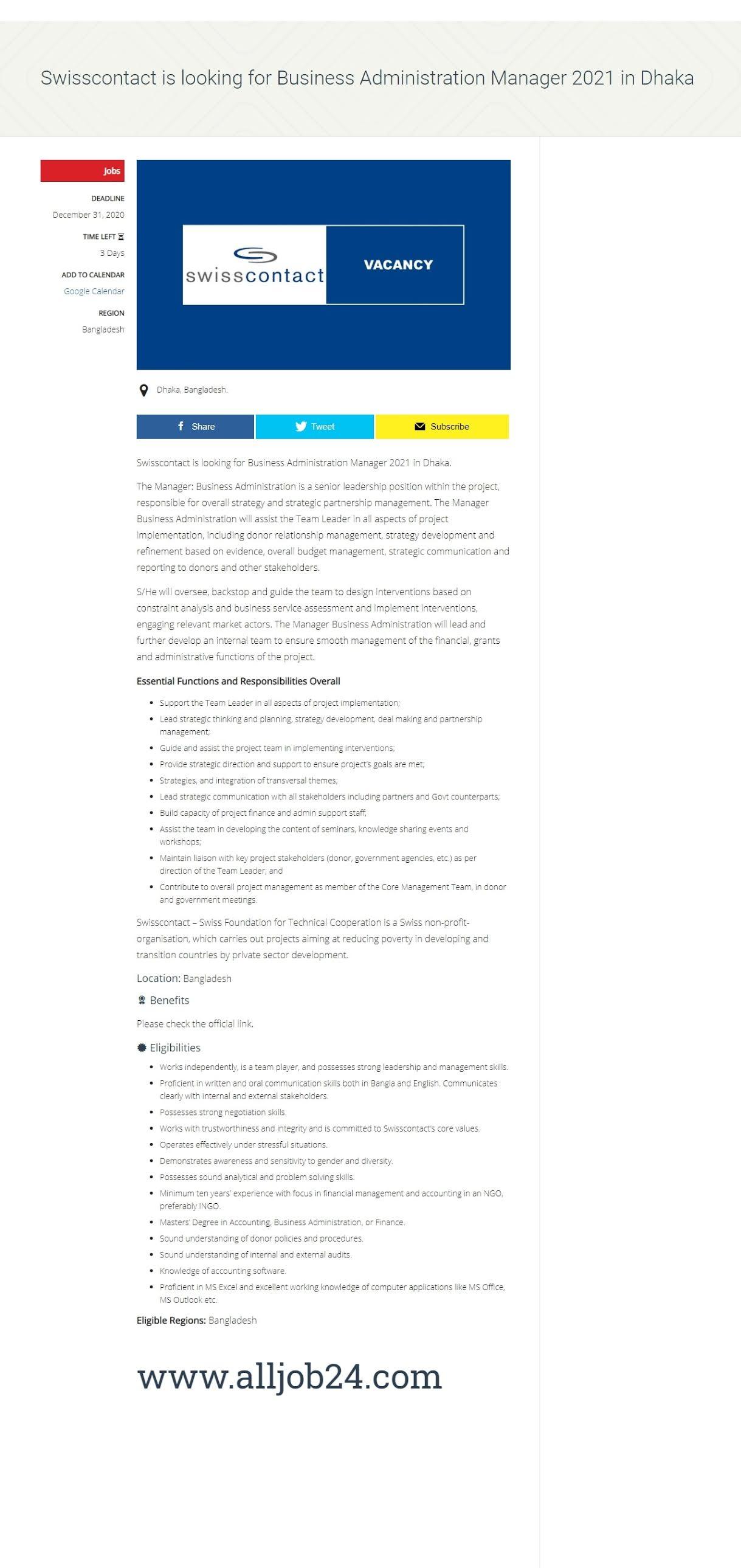 Swisscontact job circular in bd 2021, Swisscontact job circular | Business Administration Manager 2021 in Dhaka, Swisscontact is looking for Business Administration Manager 2021, Swisscontact,
