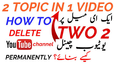 How To Delete YouTube Channel Permanently | Create New YouTube Channel With Suspended Gmail Account!