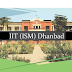 Post of  Service Law Expert at   IIT, Dhanbad - last date 23/04/2019