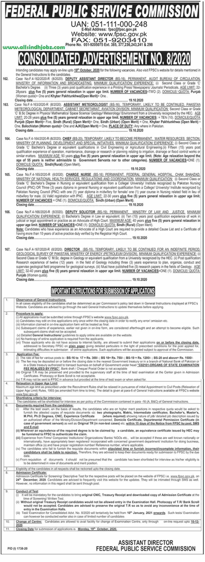 Apply Online for FPSC Jobs 2020 Apply Online Federal Public Service Commission Consolidated advertisement 08/2020