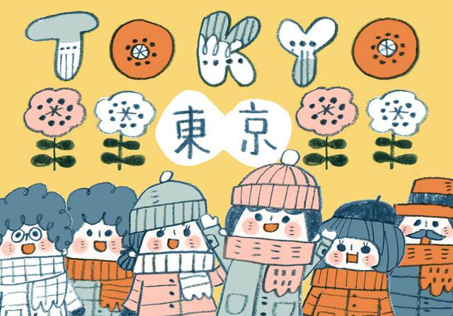 閨蜜東京1 日本太冷怎穿