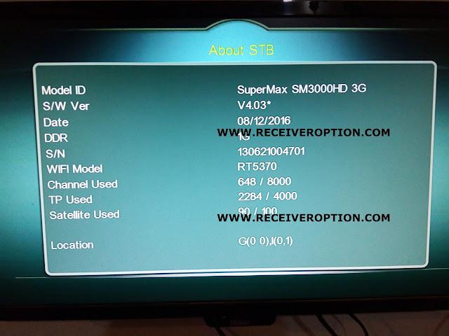 SUPER MAX SM 3000 HD 3G RECEIVER POWERVU KEY SOFTWARE