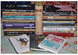 Bengali Spiritual Books PDF free download