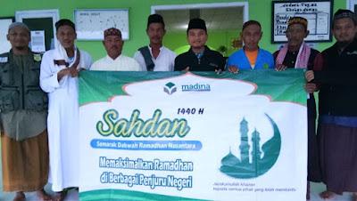 Dakwah Di Pulau Sabesi, Saksi Bisu Kedahsyatan Letusan Krakatau