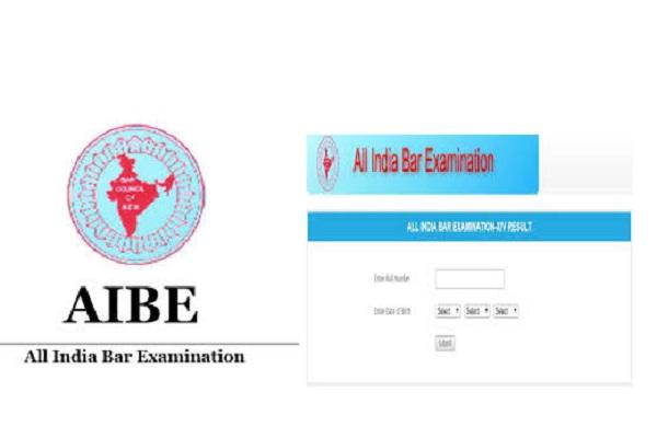 अखिल भारतीय बार परीक्षा (एआईबीई) AIBE EXAM