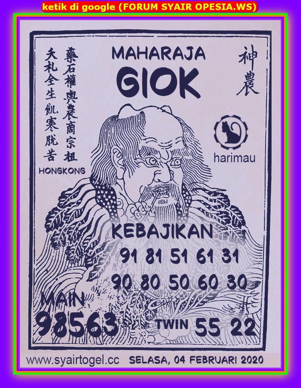 Kode syair Hongkong Selasa 4 Februari 2020 140