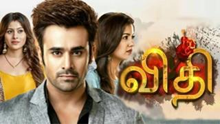 Vidhi 28-09-2019 Polimer TV Serial