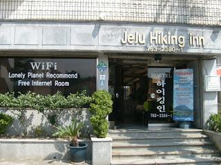 Bercuti ke Korea : Jeongbang Waterfall