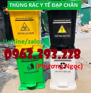 Thùng rác y tế đạp chân, thùng chứa rác thải lây nhiễm, thùng đựng rác thải y tế 49e76edee24604185d57
