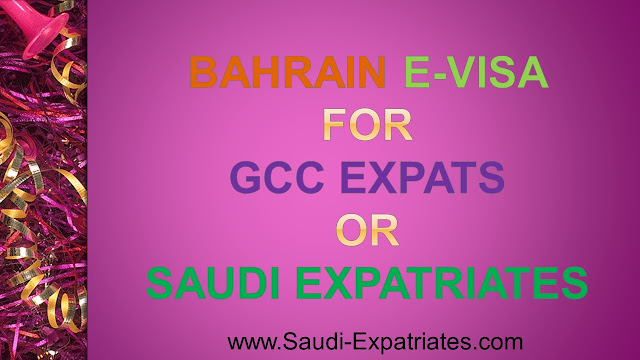 BAHRAIN EVISA FOR GCC RESIDENTS