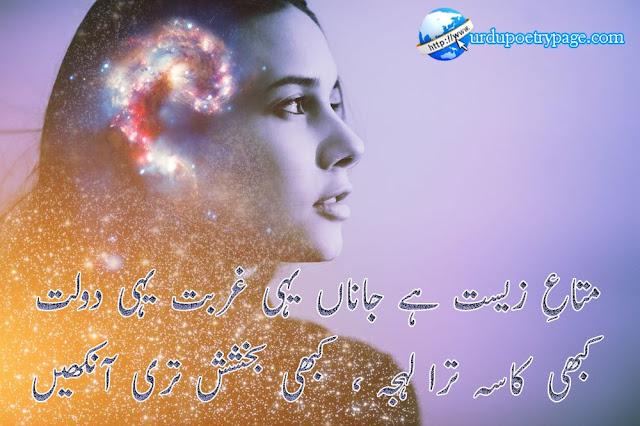 sad shayari pic urdu