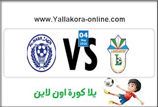 مشاهدة مباراة النصر ولوكوموتيف طشقند بث مباشر بتاريخ 04-05-2016 دوري أبطال آسيا