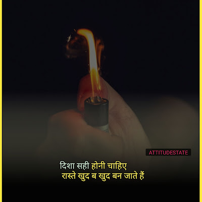 Motivational quotes in hindi with emoji