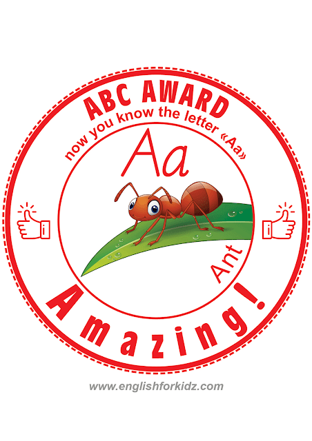 Printable award for alphabet learning -- English worksheets for grade 1