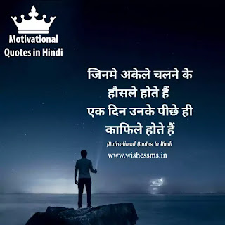 best motivational attitude quotes in hindi, attitude motivational quotes in hindi, success attitude status in hindi, motivational attitude status in hindi, motivational attitude quotes in hindi, attitude motivational shayari, attitude motivational status in hindi, motivational attitude status hindi, attitude success status in hindi, attitude inspirational quotes in hindi, motivational attitude shayari in hindi, success attitude status hindi