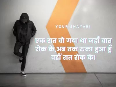 wait quotes in hindi