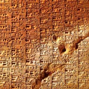 El Mundo De Cucurumbe Escritura Cuneiforme