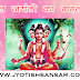 Dattatray Jayanti Ka Mahattw in Hindi