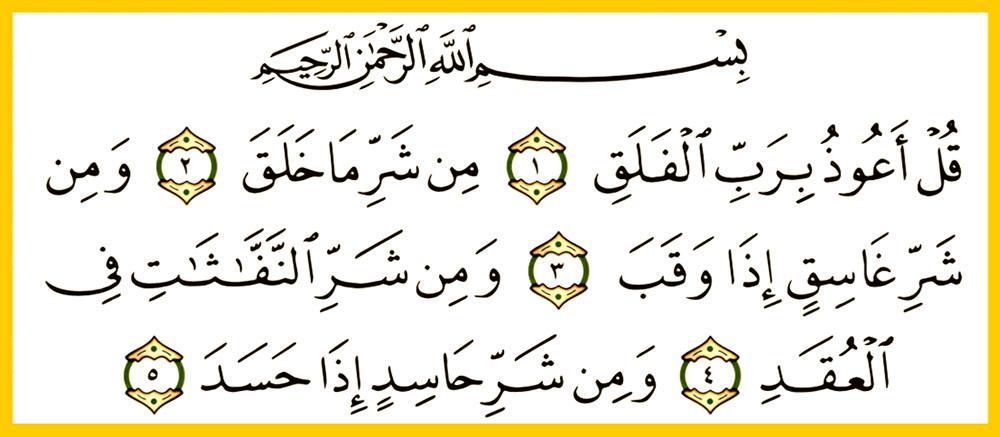 al-mathurat, al-mathurat pagi dan petangal-mathurat, al-mathurat pagi dan petang