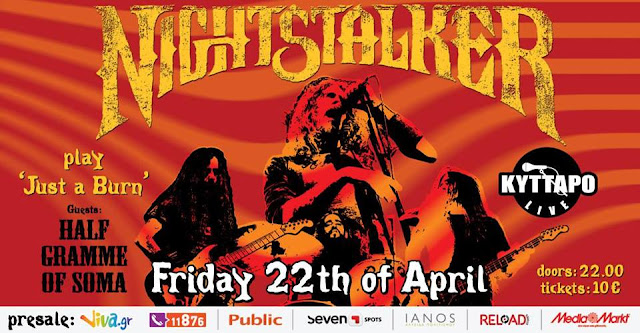 nightstalker - just a burn