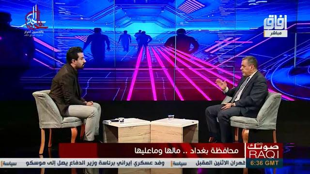 محافظ بغداد في مقابلة خاصة: يتكلم حول قرار ٥٩ الصادر من اللجنة المشكلة من قبل مجلس الوزراء؟