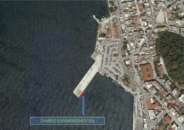 Κατατέθηκε ο Φάκελος για την χορήγηση της άδειας του Υδατοδρομίου Λιμένα Ηγουμενίτσας
